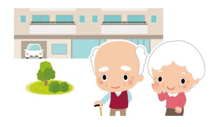 Différents types de maison de retraite